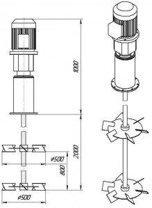 Мешалка турбинная МДТТ-2х500