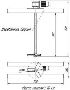 Графическое изображение мешалки МДПТ-200