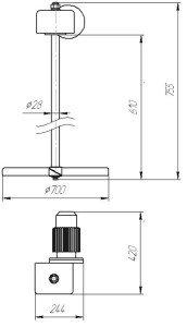 Габаритный чертеж пропеллерной мешалки МДТТ-700