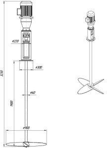 Мешалка для реактора растворения уротропина
