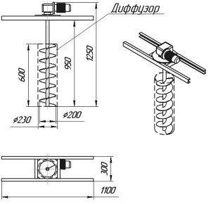 Графическое изображение мешалки МДШТ-200х600