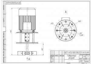 Мешалка турбинного типа, перемешивание ингредиентов, габаритный чертеж